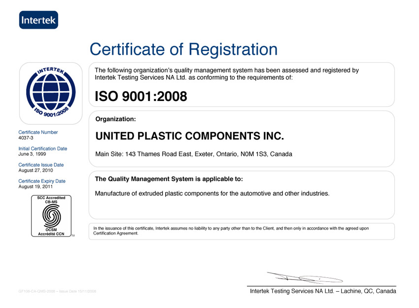 United Plastic Components Inc Upc Recognition And Certification